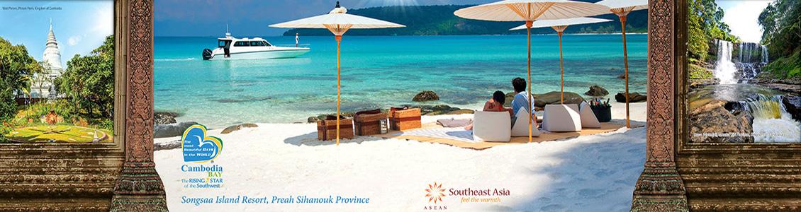 Songsa Island